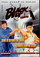 Black Belt Theatre: Kung Fu From Beyond The Grave / Chinese Vampire Story Movie
