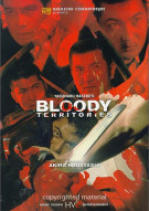 Bloody Territories Movie