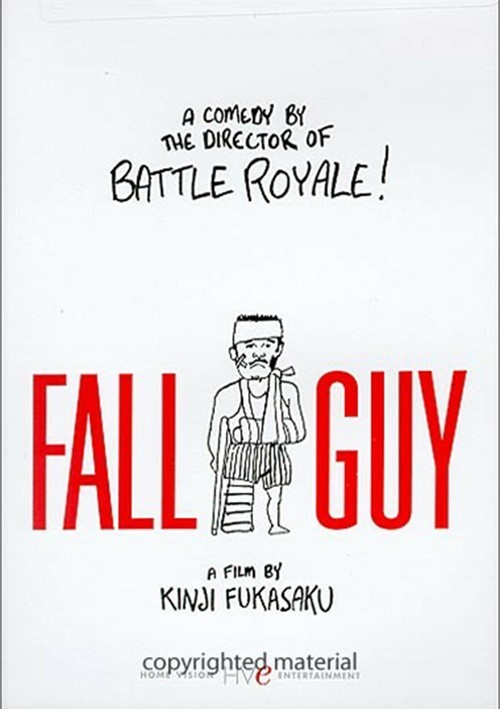 Fall Guy, The Movie