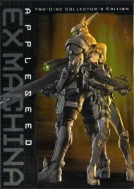 Appleseed: Ex Machina - Two-Disc Collectors Edition (Steelbook) Movie
