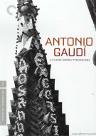 Antonio Gaudi: The Criterion Collection Movie