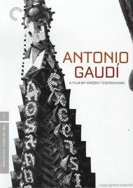 Antonio Gaudi: The Criterion Collection Movie