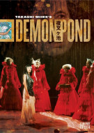 Demon Pond Movie