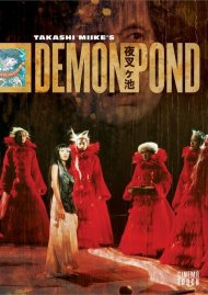 Demon Pond Movie