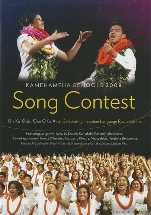 Kamehameha Schools 2008 Song Contest Movie