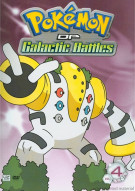 Pokemon: Diamond & Pearl Galactic Battles - Vol. 4 Movie