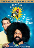 Comedy Bang! Bang!: The Complete First Season Movie