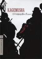 Kagemusha (The Criterion Collection)  Movie