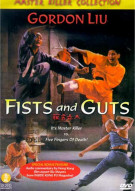 Fists And Guts Movie