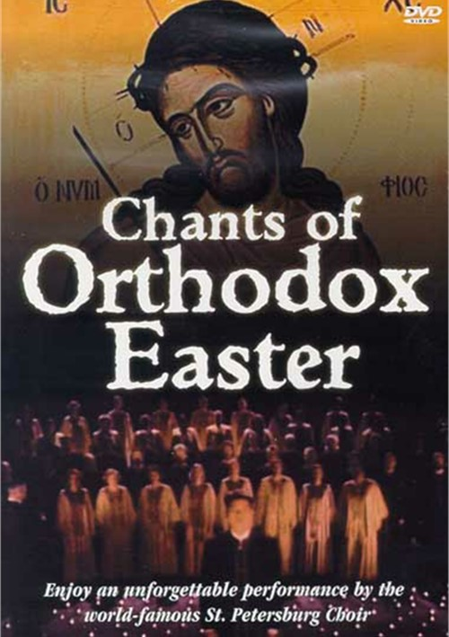 Chants Of Orthodox Easter Movie