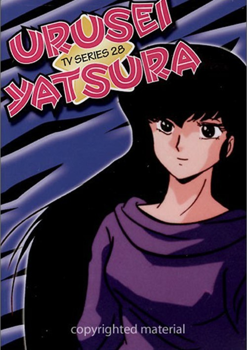 Urusei Yatsura TV-28 Movie