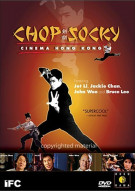Chop Socky Movie