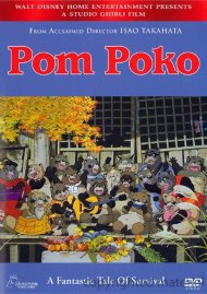 Pom Poko Movie