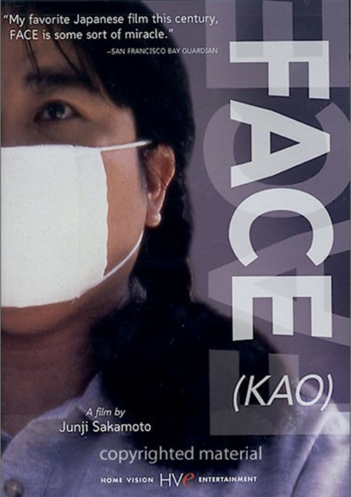 Face (Kao) Movie