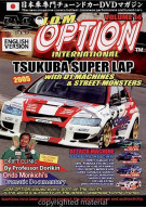 JDM Option International: Volume 14 - Tsukuba Super Lap Movie