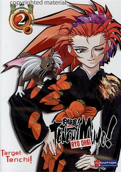 Tenchi Muyo Ryo Ohki: Volume 2 - Target Tenchi! Movie