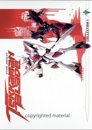 Tekkaman Blade Collection: Volume 1 Movie