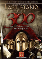 Last Stand Of The 300 Movie