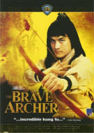 Brave Archer, The Movie