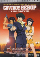 Cowboy Bebop: The Movie Movie