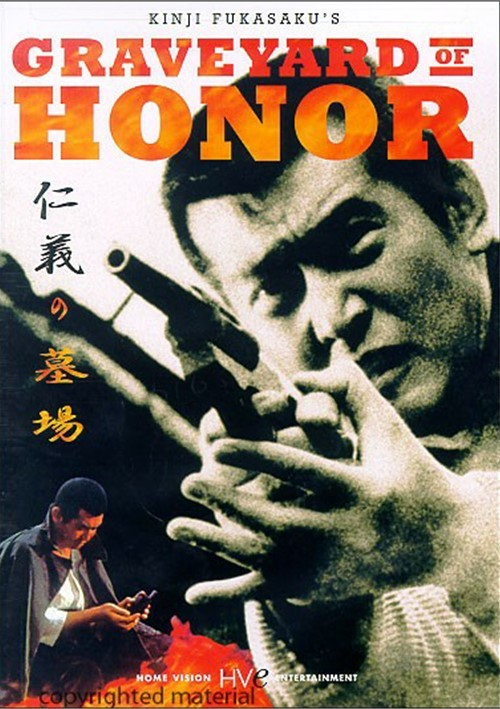 Graveyard Of Honor Movie