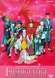 Fushigi Yugi: The Mysterious Play - Volume 4 Movie