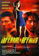 Infernal Affairs Movie