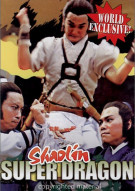 Shaolin Super Dragon Movie