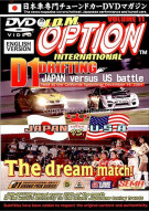 JDM Option International: Volume 11 - Japan Versus US Battle Movie