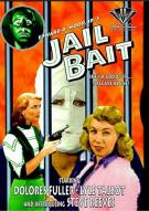 Jail Bait Movie