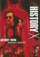 Hong Kong History X Movie
