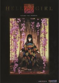 Hell Girl: Volume 2 Movie