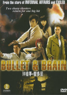 Bullet & Brain Movie