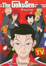 Gokusen, The: TV Collection Movie