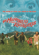Happiness Of The Katakuris, The Movie