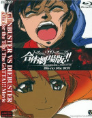 Gattai Movie, The: Gunbuster Vs. Diebuster Blu-ray