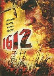 1612 Movie