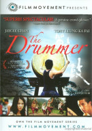 Drummer, The Movie