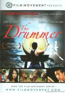 Drummer, The Movie