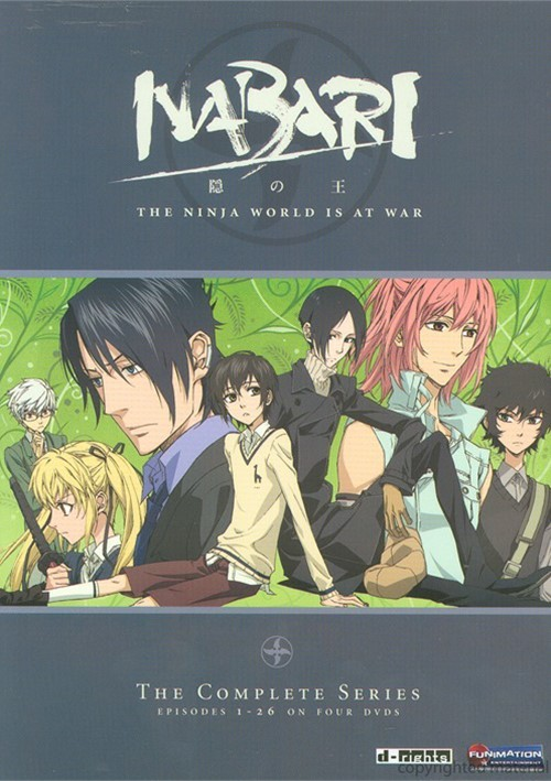 Nabari No Ou: The Complete Series Movie