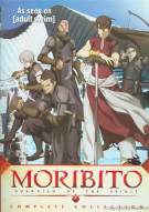 Morbito Guardian Of The Spirit: Complete Collection Movie