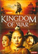 Kingdom Of War: Part 1 Movie