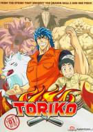 Toriko: Part One Movie