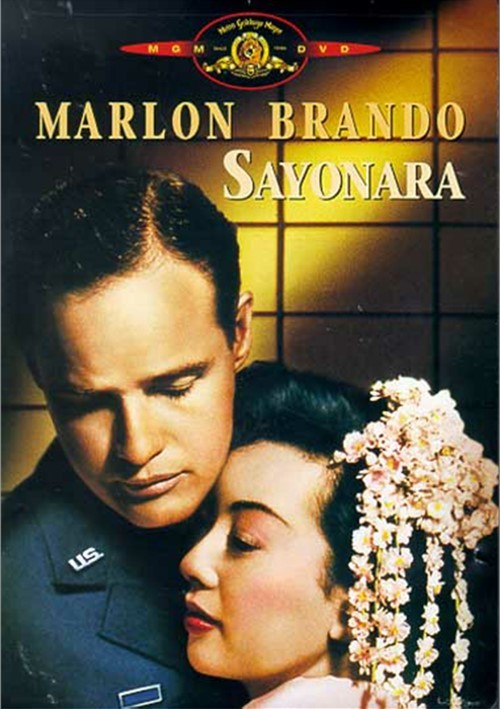 Sayonara Movie
