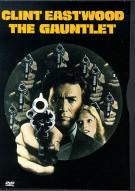 Gauntlet, The Movie
