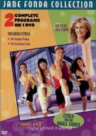 Jane Fonda Collection - Fun House Fitness Movie