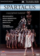 Spartacus: The Bolshoi Ballet Movie