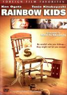 Rainbow Kids Movie