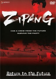 Zipang: Volume 7 - Return To The Future Movie