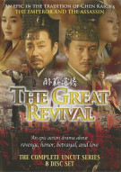 Great Revival, The: TV Series Movie